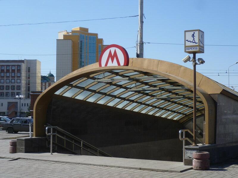 Метро в Омске (Metro Omsk)