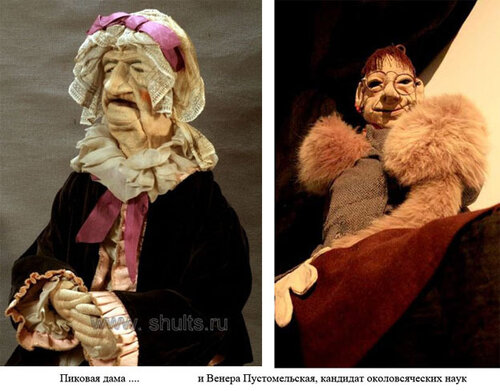куклы Е.Т.Беклешовой.jpg