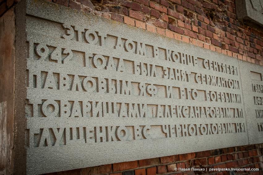 Павлов волгоград volgograd pavelpanko