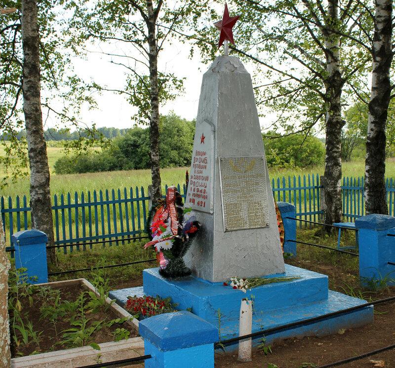 Мемориал защитникам Родины у платформы 168 км, перегон Осуга - Сычёвка, Московская ЖД