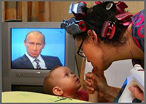 Вопреки предвыборным заверениям Путина, в начале года коммунальные платежи во Владивостоке всё же повысятся
