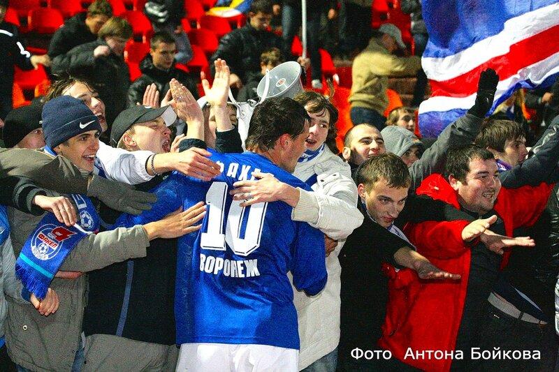 12 октября 2010 г. Лиски. Матч завершён . Автор победного гола Андрей Козлов в объятиях фан-сектора .