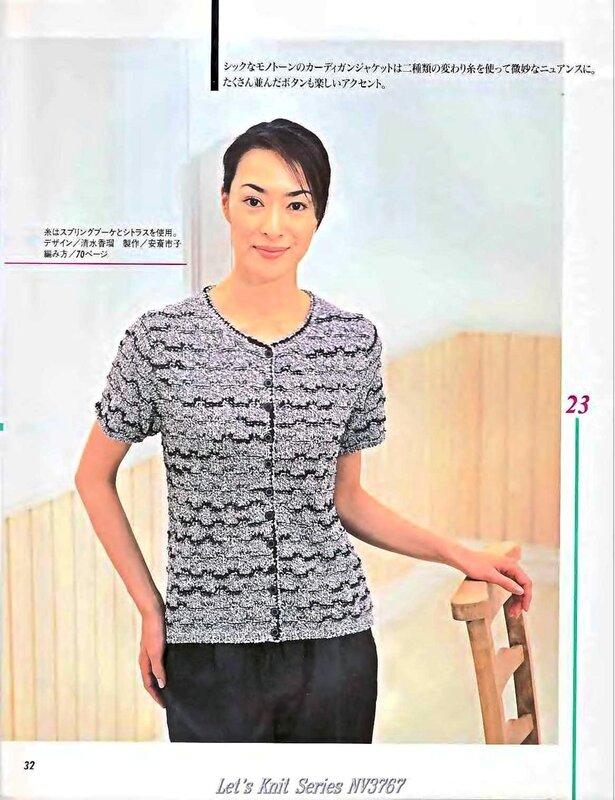 Let's knit series NV3767 1999 sp-kr_32