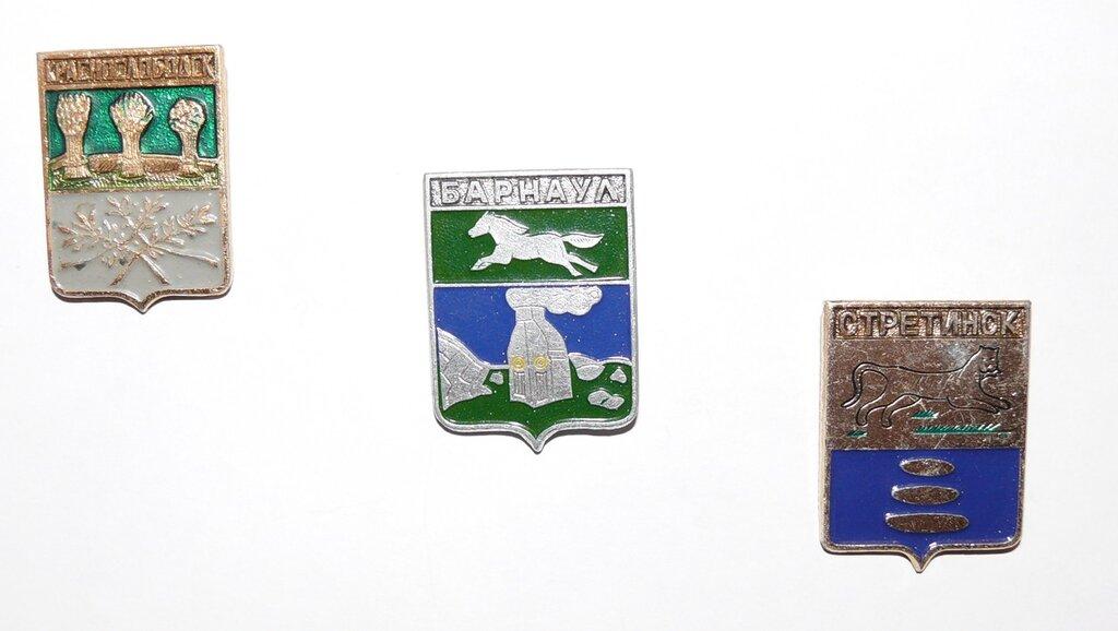 гербы городов свердловской области