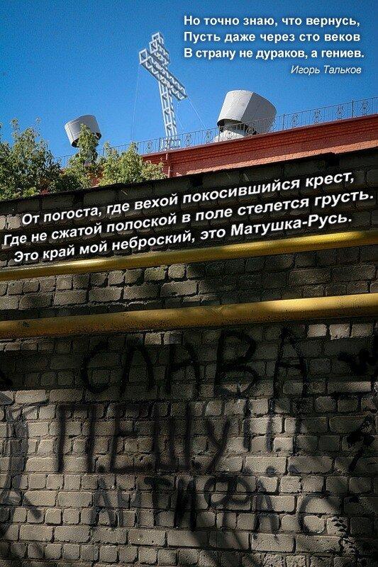 http://img-fotki.yandex.ru/get/4600/business-olimp.0/0_429bb_2a41fc49_XL