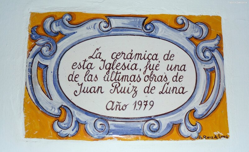 La Iglesia de Nuesra Senora del Carmen- (12)