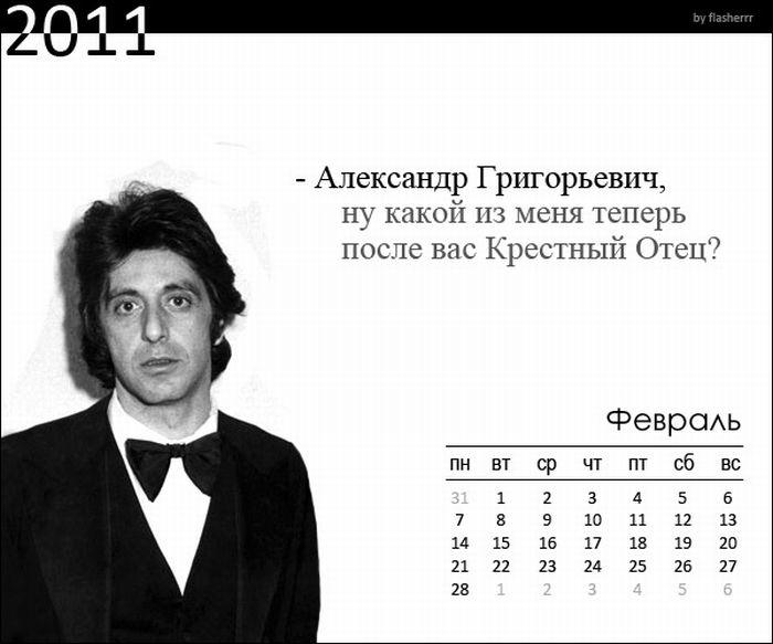 lukashenko_02