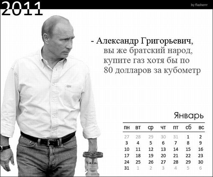 lukashenko_01