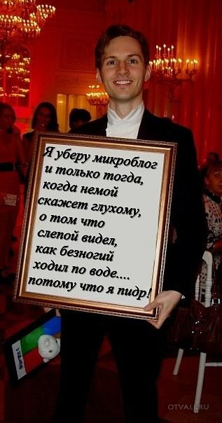 luchi-nenavisti-v-vkontakte-foto_47088_s__13