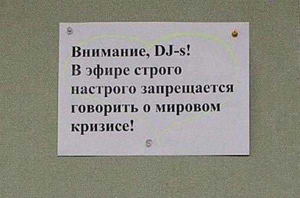 reklama_84