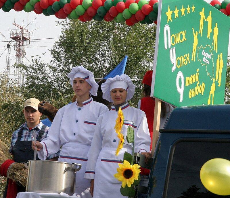 http://img-fotki.yandex.ru/get/4600/igorkomarov.b/0_37167_f7885c09_XL.jpg