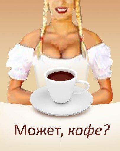 Эскиз кофейного плакатика
