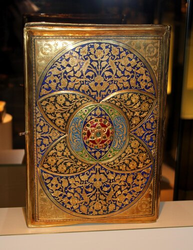 Переплёт для священной мусульманской книги