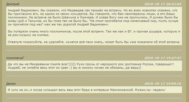 http://img-fotki.yandex.ru/get/4600/loengrin53.3/0_4d998_afdf024a_XL.jpg