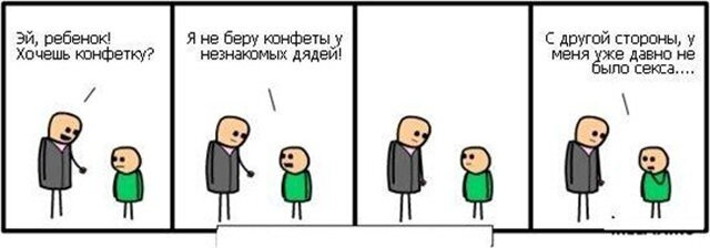 http://img-fotki.yandex.ru/get/4600/loxmatik.1f/0_41c66_e5e0bafc_XL.jpg
