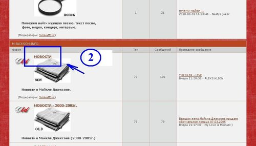 http://img-fotki.yandex.ru/get/4600/m-jackson-info.11/0_3c471_b666ba3d_L.jpg