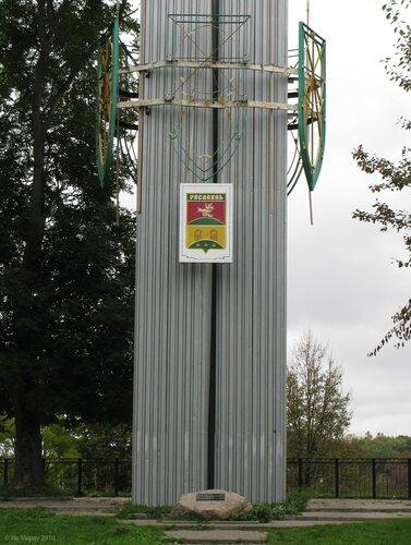 Рославль, Бурцева гора, памятник городу
