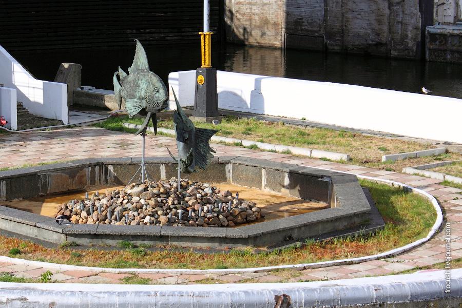 Городецкий гидроузел. Шлюзы №13 и №14. Нижний бьеф. Фонтан «Рыбки»