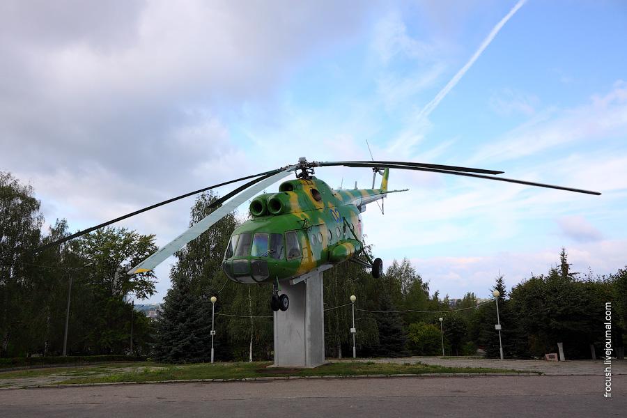 Парк Победы. Вертолет Ми-8.