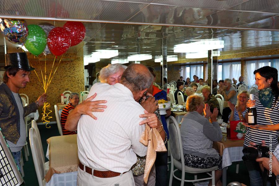 40 лет совместной жизни