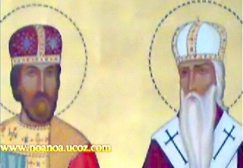 წმინდა მღვდელმთავარი გიორგი ჭყონდიდელი