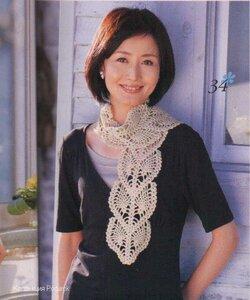 Схема вязания крючком шарфа с узорами из ананасов.