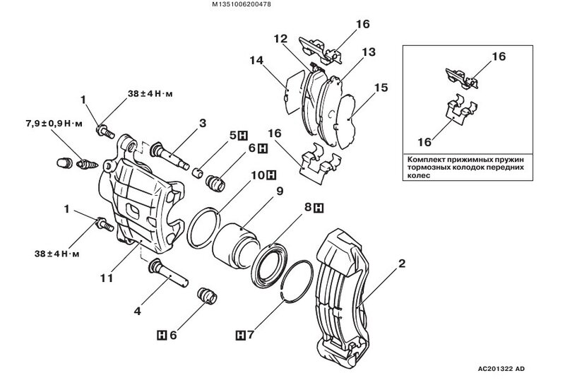 Замена Передних Тормозных Дисков На Volvo S40 Инструкция