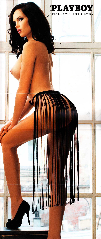 Нина Животова в российском Playboy в декабре 2010 - большой постер 1277х3027 пикселей