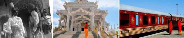 Поездка через Индию на Махараджа-экспресс