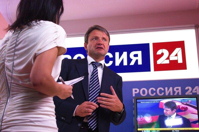 Форум, Сочи-2014