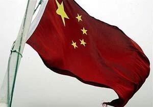 В Пекине создан Центр по изучению современного мира