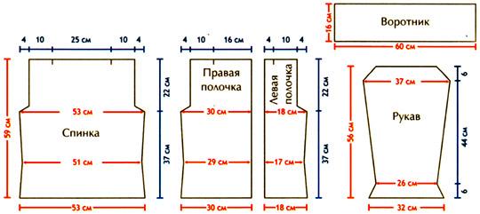 Джемпер с асимметричной застежкой схема