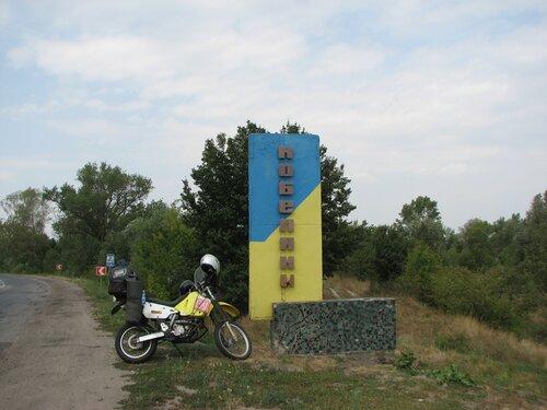 Украинская провинция 0_5fa4e_93c9cf6e_L