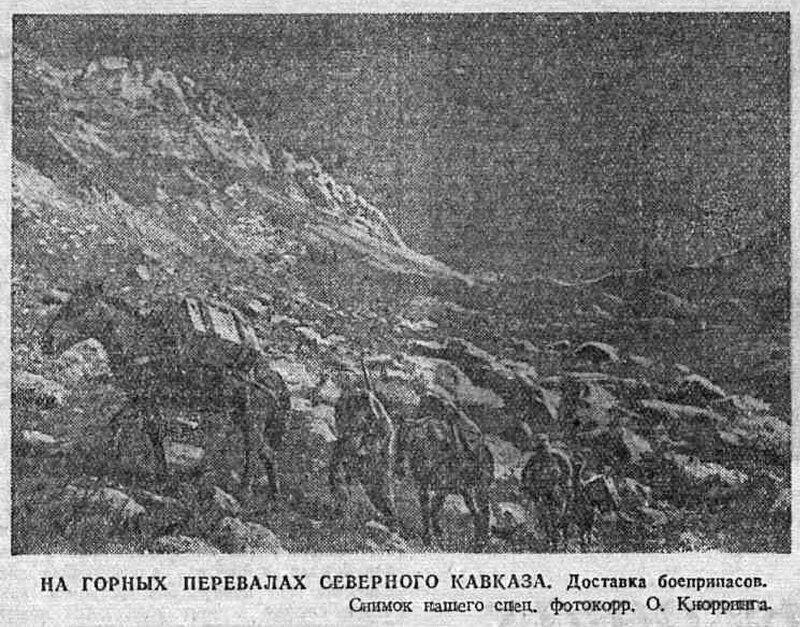 Битва за Кавказ, Красная звезда, 9 октября 1942 года