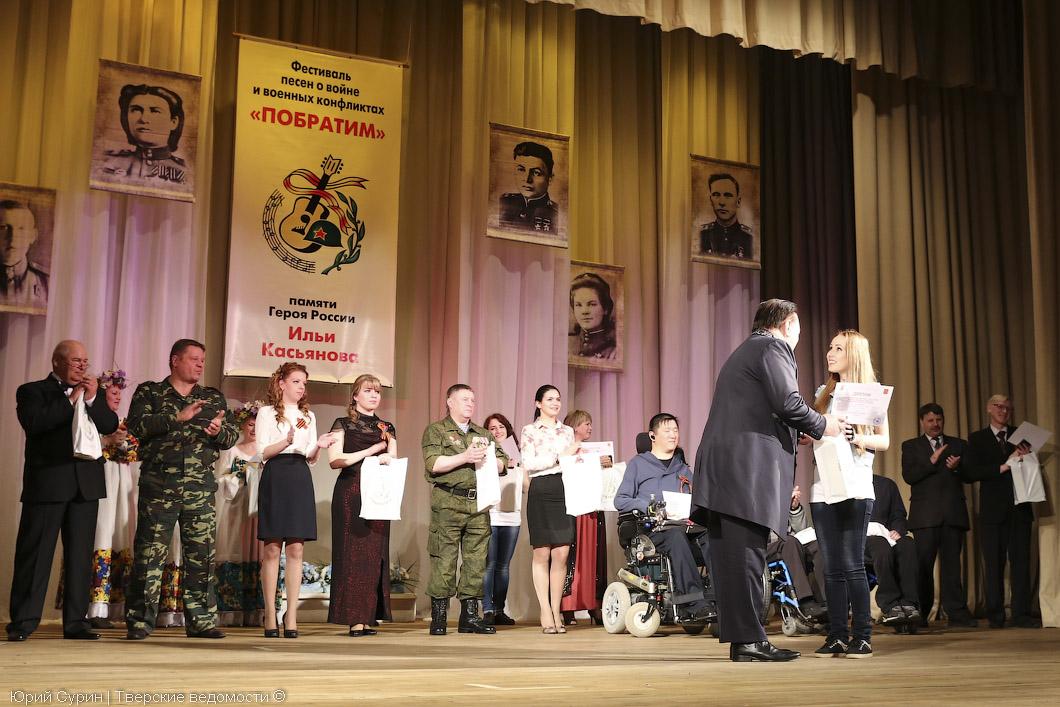 фестиваль песен о войне и военных конфликтах в Твери