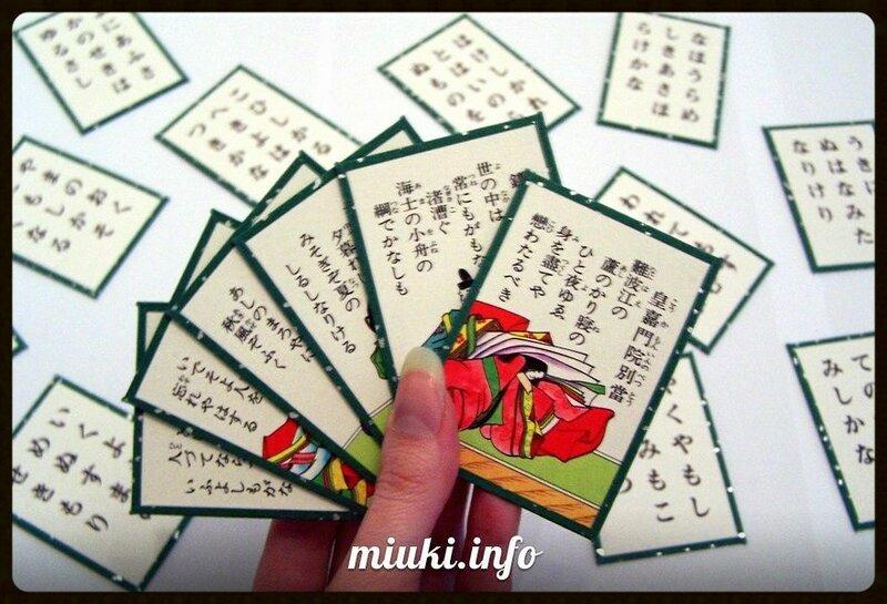 Карута (ута-гарута). Японская азартная игра с поэтическим содержанием