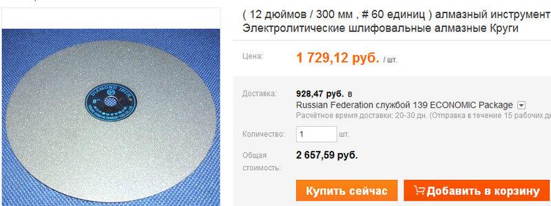 https://img-fotki.yandex.ru/get/4601/158289418.19e/0_fff28_5d5847_XL.jpg