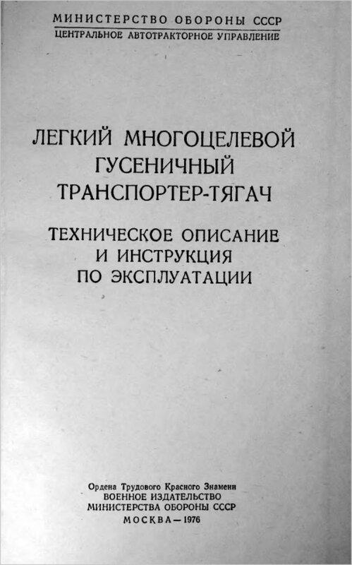 Цп 910 инструкция ржд