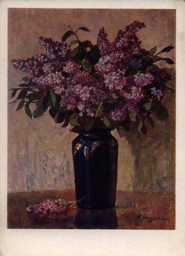1958 - Васильев П. (1).jpg