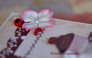 """Открытка """"Клубнично-шоколадный Десерт"""""""