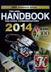 Книга Книга The ARRL Handbook for Radio Communications 2014