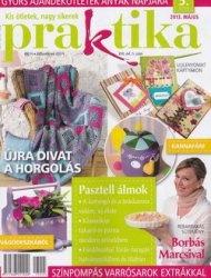 Журнал Praktika №5 2013