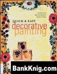 Книга decorarative painting pdf 26,88Мб