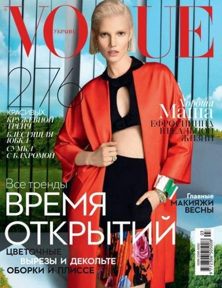 Книга Журнал: Vogue №3 (март 2014 / Украина)