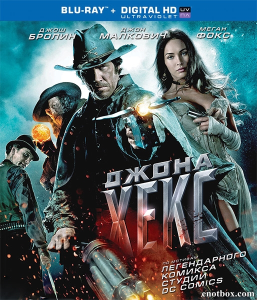Джона Хекс / Jonah Hex (2010/HDRip)