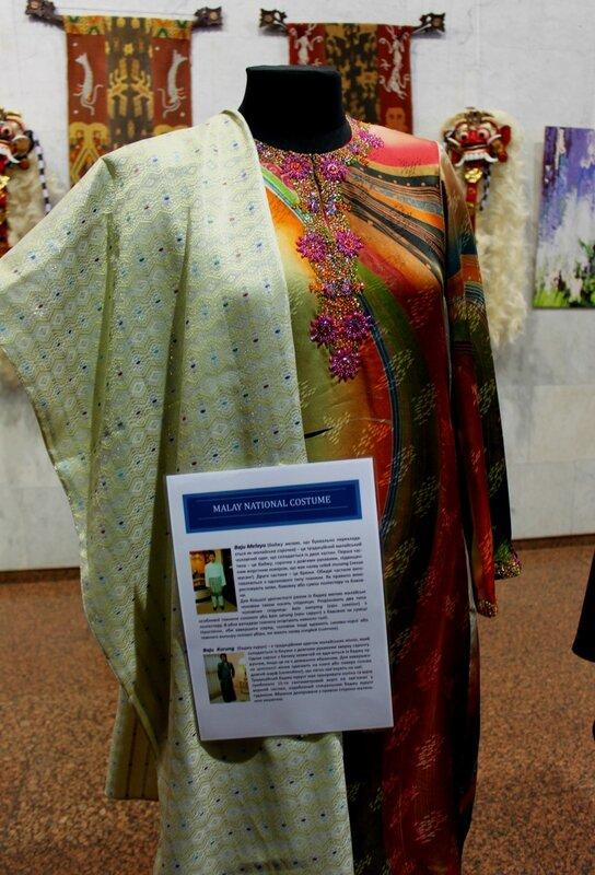 Женская малайзийская одежда