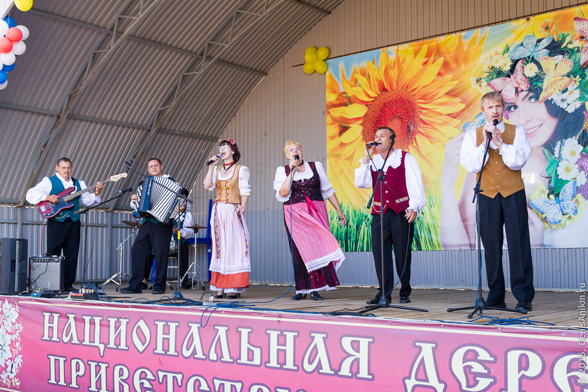 250 лет переселения немцев в Россию 47