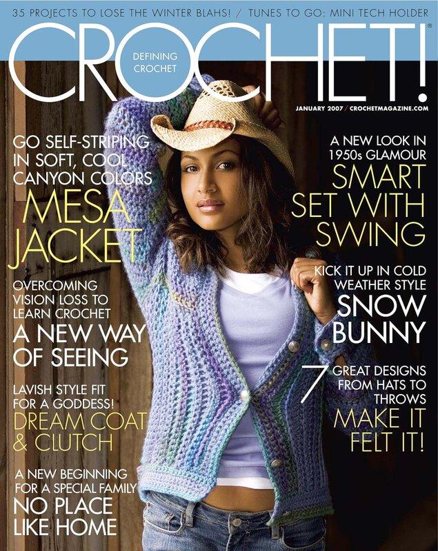 Crochet № 1, 2007