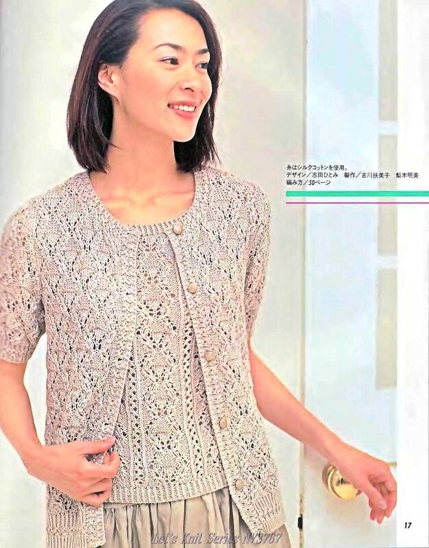Let's knit series NV3767 1999 sp-kr_17
