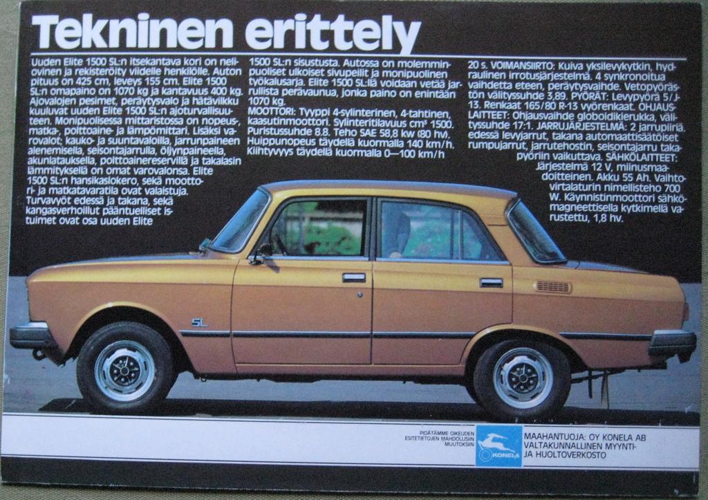 Советская реклама экспортных автомобилей